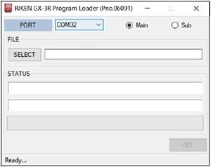 GX-3R Reprogram Start window
