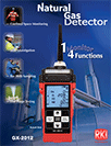 Natural Gas Detection